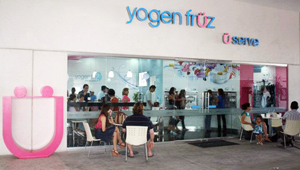 YogenFruz Coming Soon