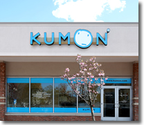 Kumon North America Education Franchise 09