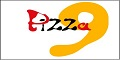 Logo for Pizza 9