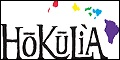 Logo for Hokulia Shave Ice
