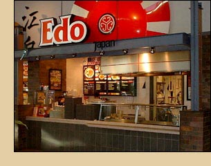 Edo Japan a franchise opportunity from Franchise Genius
